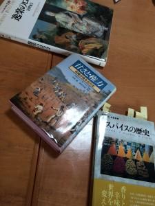 historyc2